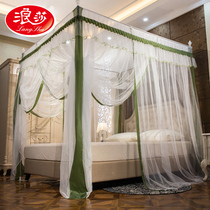 Langsha Palace Princess wind mosquito net three door 1 5 1 8m 2 M 2 2 bed double thickening household landing account