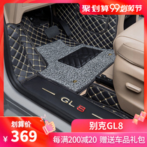 Dedicated to Buick gl8 foot pad seven seat 7 business car 25s 28t es wire ring 2018 new car surrounded