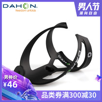 Dahon big line folding bike is open mountain bike riding equipment water cup bottle holder accessories
