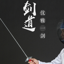 Zhang Brand fencing sword fencing heavy Sword Sabre Adult Children Professional competition Fencing CE certification can compete