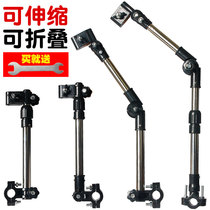 Bicycle umbrella stand umbrella stand stroller electric car battery car bicycle umbrella umbrella umbrella stand
