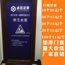 Custom decoration advertising security door protection Door Cover Mother door into the door non-woven Door Cover door cover protective film