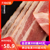 Hong Kong Xiang original cut bacon meat 1kg send 80g breakfast bacon meat home baking raw material hand cake barbecue
