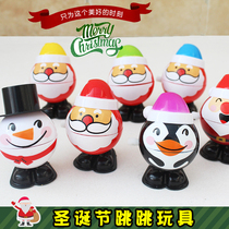 Christmas Childrens small gifts will jump Santa Snowman Penguin Clockwork toy halloween Pumpkin Eyeball