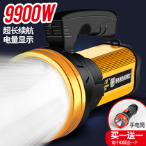 Flashlight light rechargeable outdoor Super Bright home xenon long-range miners hunting high-power portable Searchlight