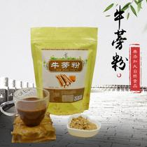 3 Send 1 freshly ground burdock powder Gold burdock tea powder superfine meal powder 500 grams meal fresh