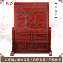 Dongyang wood carving Chinese solid wood antique screen partition hotel office retro floor screen can be customized