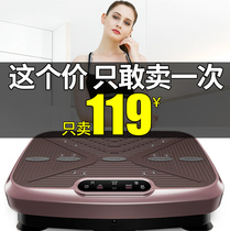 Lazy Liposuction machine motion shaking machine throwing meat slimming Oracle Fat Belt skinny leg stomach vibration weight loss equipment