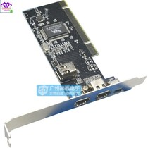 New VIA chip PCI 1394 card 1394 HD capture card DV video acquisition card solid state capacitor