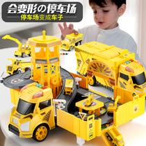 Car parking truck fire truck childrens toy car set excavator engineering crane all kinds of model big truck