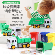 Childrens toys and children set digging crane boy 1 113 years old 0 clean sanitation garbage truck bucket all kinds of oil tanks