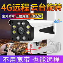 4g camera outdoor card no network wireless phone remote outdoor HD Night Vision Suite wifi Monitor