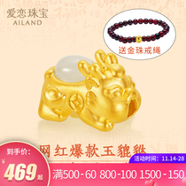 Love jewelry gold mosaic Jade transfer beads 3D hard gold 999 female official genuine gold and jade bracelet