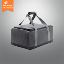 Fire Maple outdoor picnic bag card type stove cooker thickening anti-collision multi-purpose storage bag self-driving portable camping bag