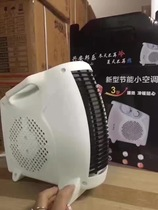 Bang fans you miniature small air conditioning heater heating and cold use small air conditioning heater oven warm fan