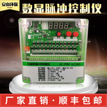 Programmable injection Pulse precipitator pulse control instrument pulse Controller electromagnetic pulse valve 1~64 Road