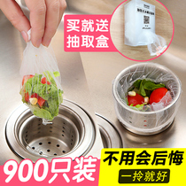 Kitchen disposable sink drain filter pool vegetable pool floor drain sewer drain trash bag