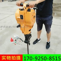 Yn27c internal combustion rock drill gasoline drilling crusher rock cement pavement crusher