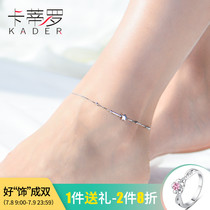 Katiu sterling silver anklet female Korean version of the simple student Sen Department of lucky five-pointed star birthday 520 gift to his girlfriend