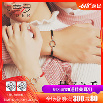 Couple bracelet a pair of sterling silver Korean students lettering gradually frozen red and Black Hand rope men and women simple jewelry gift