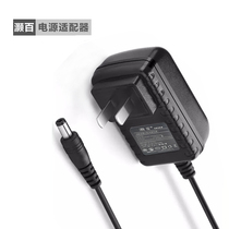 12V2A 12V1 5A power adapter xianke jinzheng Hisense small TV DVD DVD EVD charger