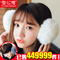 Earmuffs earmuffs warm female ear bag male Winter earmuffs earmuffs earmuffs cute children winter earmuffs