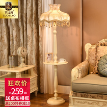 European floor lamp coffee table luxury living room bedroom simple European fashion vertical retro creative floor lamp wedding