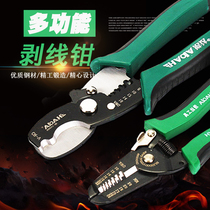 Haoda multi-function stripper wire stripper cable scissors electrical and electronic tools stripping stripping pliers