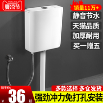 Kenller toilet toilet squat toilet energy-saving bathroom flush tank squat household pumping wall-mounted squat pit water tank