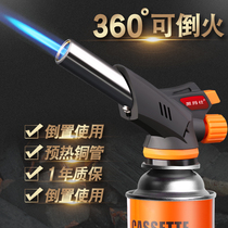 Burning pig hair gun burner portable high temperature welding gun flame gun cassette flamethrower gun head baking flamethrower