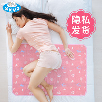 Menstrual pad can wash aunt mat sleeping holiday mat menstrual small mattress girls management special leak-proof students