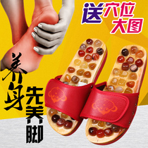 Stone rain stone foot pad pebbled foot massage pad foot massage home carpet Stone Road acupressure board