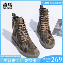 Semir locomotive Martin boots female British style retro boots female Korean students high to help tie side zipper camouflage boots