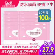 Linda mummy disposable toilet pad travel maternal toilet pad paper convenient paste cushion paper 10 packs
