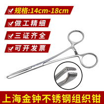 Toothed tissue clamp Alice forceps medical rat tooth forceps tissue grasping forceps stainless steel clamping soft tissue forceps