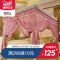 Antarctic landing mosquito net household 1 5m Bed Princess wind 1 8m net red Bracket 2 m encryption thickening 1 2