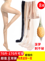 Stockings summer light leg artifact poluo anti-hook wire catch broken wire pantyhose meat socks thin section durian socks net red