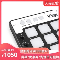 IK Multimedia iRig Pads Portable MIDI Controller Strike Pad Supportied iPad iPad iPhone