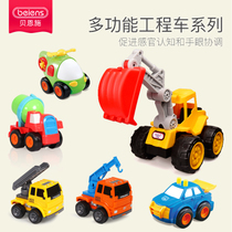 Bernsch Children inertial vehicle Engineering Vehicle excavator Mixer Crane Baby simulation car toy set