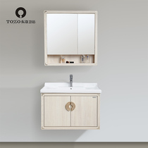 East posture bathroom bathroom cabinet hanging cabinet washbasin cabinet modern simple wall-mounted washstand aluminum wood cabinet 60-80cm