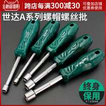 World of tools magnetic nut screwdriver outer socket head screwdriver screwdriver screwdriver disassemble tool 61501