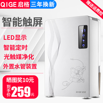 Qige dehumidifier home dehumidifier bedroom quiet basement small dehumidifier moisture dehumidification dryer