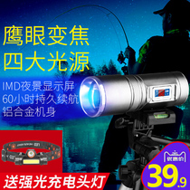 Four light source fishing light night fishing white light blue light superbright fish light pull bait light zoom argon 1000W