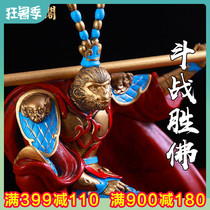 CI yuange open Sun Wukong decoration Monkey King Home Living Room Decoration backflow incense burner home creative gifts