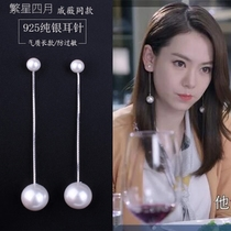 Qi Wei with the earrings Japan and South Korea temperament net red S925 sterling silver anti-allergy size Pearl female long earrings earrings