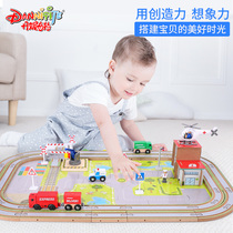 Childrens small train toy track roller coaster electric high-speed rail Harmony train toy puzzle 3-6-year-old boy
