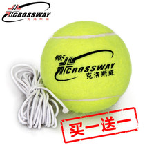 Buy 1 Get 1 closway training rope tennis rope ball belt rope Ball Junior rubber band Tennis single training
