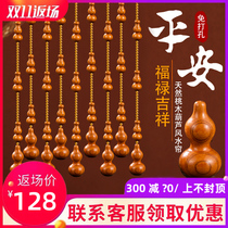 Peach wood gourd door curtain bead curtain partition curtain home Crystal feng shui curtain living room bathroom toilet free drilling