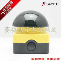 Shanghai Tianyi 90mm emergency stop button self-reset emergency button ball head emergency stop switch open and close
