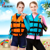 Vipassana professional adult life jacket fishing vest rescue clothing snorkeling boat vest swimming life-saving clothes